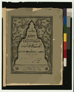 [title Page Of  Les Costumes Populaires De La Turquie En 1873  With Title In Ottoman Turkish And French Surrounded By Vegetal Designs] Clip Art