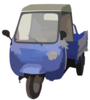 Motor Tricycle Three Wheeler Auto Rickshaw Clip Art
