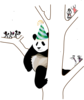 Party Panda With Grateful Nations Carrying Presents Clip Art