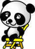 Sitting Panda Bear Clip Art