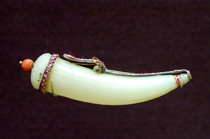 Gunpowder Horn India Louvre Image