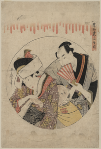 Act Three [of The Chūshingura]. Image