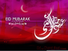 Eid Greeting Cards Image