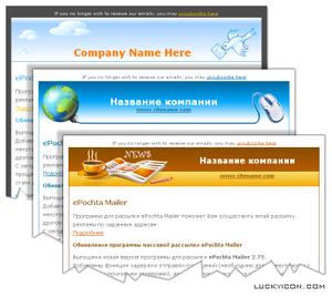 Html Email Templates Image