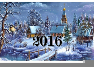 religious happy new year clipart image