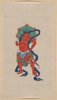 Mythological Buddhist Or Hindu Figure, Full-length, Standing, Facing Right, With Long Blue Sash And Flaming Green Halo Behind His Head Image