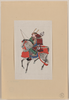 [samurai On Horseback, Wearing Armor And Horned Helmet, Carrying Bow And Arrows] Image