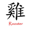 Chinese Rooster Symbol Image