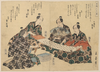 Eight Great Kyōka Poets. Image