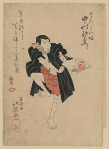 The Actor Nakamura Utaemon In The Role Of Den Kaibō. Image