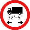 Road Signs Clip Art