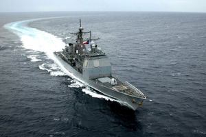 An Aerial View Of The U.s. Navy Guided Missile Cruiser Uss San Jacinto (cg 56). Image