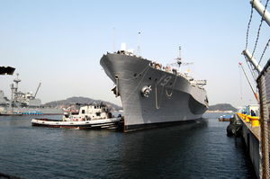 The Amphibious Command And Control Ship Uss Blue Ridge (lcc 19) Returns To Its Homeport In Yokosuka, Japan After A Scheduled Deployment In The Western Pacific Image