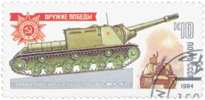 Postage Stamp With A Tank Destroyer Isu-152 Image