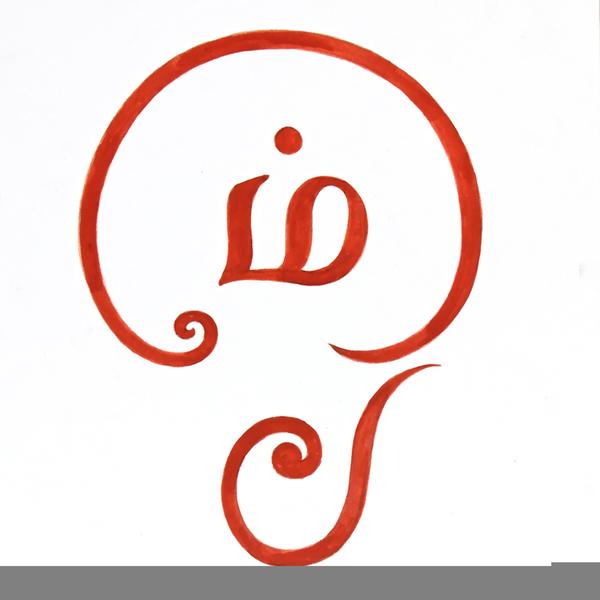 Om Symbol Clipart Free Images At Clker Vector Clip Art