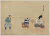 [kyōgen Play With Three Characters, One Wearing A Large Hat And A Disk Over His Nose] Image