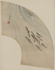 Fan-shaped Drawing Of Fish Swimming Upstream Image