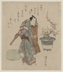 The Actor Onoe Kikugorō And A Potted Plum Tree. Image