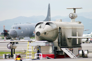A Mobile Aircraft Fire Trainer (maft) Sits On Flight Line On Board Nas Sigonella. Image