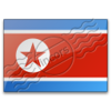 Flag North Korea 6 Image