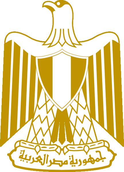 eagle of egypt clip art at clkercom vector clip art