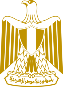 Eagle Of Egypt Clip Art