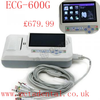 Zetadental Co Uk Digital Channel Ecg G Image
