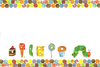 Hungry Caterpillar Border Image