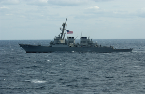 Uss Curtis Wilbur (ddg 54) Participates In Exercise Keen Sword 03 Off The Coast Of Southern Japan. Image