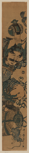 The God Of Good Fortune, Daikoku. Image