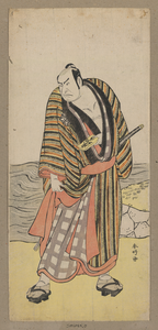 The Actor Nakamura Nakazō Holding A Rice Coupon. Image