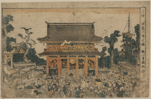 Perspective Print Of The Market At Kinryuzan. Image
