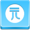 Free Blue Button Icons Yuan Coin Image