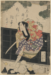 The Actor Shinshō (nickname). Image