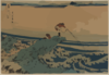 A Man Fishing From An Outcrop Of Rock Shaped Like A Wave; Mount Fuji In The Background Clip Art