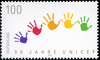 Stamp Kinderhilfswerk (germany) Image