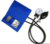 Free Clipart Of Blood Pressure Cuff Image