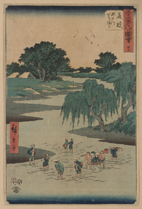 Travelers Crossing A Stream, With Men Carrying Women On Their Backs And Two Porters Carrying A Sedan Chair Image
