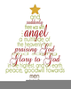 Religious Christmas Cards Clipart Image