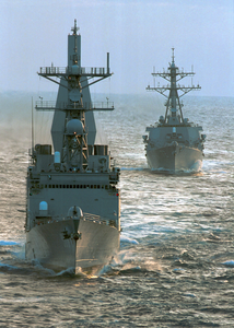 Destroyers At Sea Image