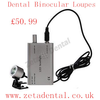 Zetadental Co Uk Dental Surgical Binocular Loupes Image