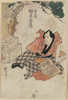 The Actor Bandō Mitsugorō In The Role Of Tokubei. Image
