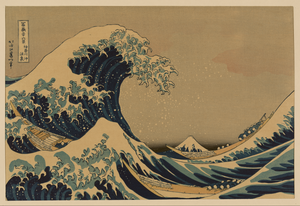 The Great Wave Off Shore Of Kanagawa. Image