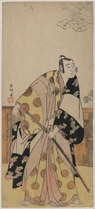 The Actor Sawamura Sōjurō Iii. Image