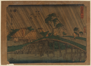 Travelers Crossing A Bridge During A Heavy Rain Storm At The Ejiri Station On The Tōkaidō Road Image