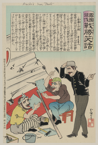[russian Businessman Talking To Two Workmen Attempting To Repair A Damaged Russian Battleship] Image