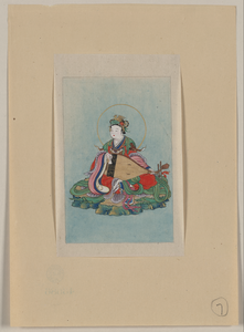 [man Or A Woman Wearing Ceremonial Costume With A Phoenix-motif Headdress, Seated, Facing Slightly Left, Playing A Biwa] Image