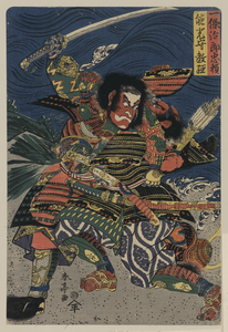 The Samurai Warriors Ichijō Jirō Tadanori And Notonokami Noritsune. Image