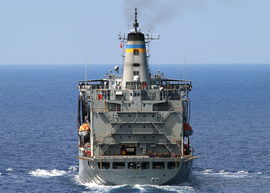 The Military Sealift Command Ship Usns Leroy Grumman (t-ao 195) Underway Image