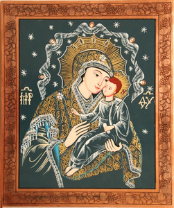 Virgin Mary Image